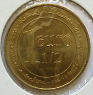 0148 - 1,5 EURO -  CENTRES LECLERC - 1996 - Euros Of The Cities