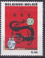 """BE 2007 - TINTIN - N° 3640 XX - Couverture De """"Le Lotus Bleu"""" En Chinois - Bandes Dessinées"""