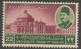 Egypt  - 1950 King Fuad University 22m  MNH **   Mi 348  Sc 286 - Unused Stamps