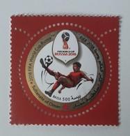Oman 2018 FIFA World Cup Russia Stamp - Oman