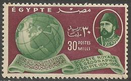 Egypt  - 1950 Royal Egyptian Geographic Society 30m  MNH *   Mi 349  Sc 287 - Egypt