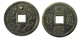 03474 GETTONE TOKEN JETON COMMEMEORATIVE REPRO COIN CHINA - Tokens & Medals