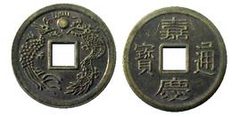 03474 GETTONE TOKEN JETON COMMEMEORATIVE REPRO COIN CHINA - Unclassified