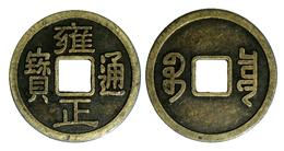03730 GETTONE TOKEN JETON COMMEMORATIVE REPRO COIN CHINA - Tokens & Medals