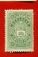 RUSSIA RUSSLAND VELSK 3 KOPEKS ZEMSTVO STAMP MNH 125 - 1857-1916 Imperium