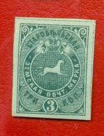 RUSSIA RUSSLAND Starobelsk 3 KOPEKS ZEMSTVO STAMP MINT 120 - 1857-1916 Imperium