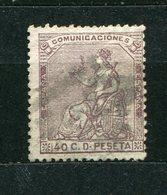 Spanien .Nr.130          O  Used           (1017) - 1873 1. Republik