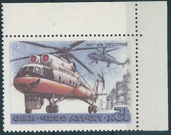 B1780 Russia USSR Transport Flight Helicopter ERROR (1 Satmp) - Helicopters