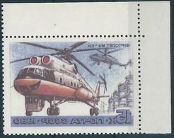 B1780 Russia USSR Transport Flight Helicopter ERROR (1 Satmp) - Hubschrauber
