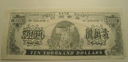 Chine - China - ND - HELL NANK NOTE - TEN THOUSAND DOLLARS - N°. 86 85 87 88  H - China