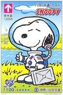 Carte Prépayée  Japon * CARTOON * CHIEN * SNOOPY (487) BD COMICS * DOG Japan PREPAID CARD * HOND * HUND - Comics