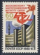 Soviet Unie CCCP Russia 1981 Mi 5047 ** 60th Ann. Moscow Electrotechnical Institute Communications / Nachrichtenwesen - 1923-1991 USSR