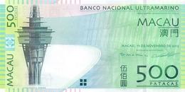 MACAU P.  83c 500 P 2013 UNC - Macau