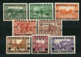 Jugoslawien Ex. Nr.2/16          *  Unused           (554) - Ungebraucht