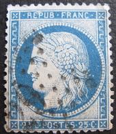 Lot 3331/947 - CERES N°60A - ETOILE N°29 De PARIS - Cote : 50,00 € - 1871-1875 Cérès