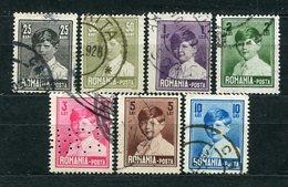 Rumänien Ex. Nr.320/8          O  Used            (775) - Gebraucht