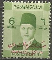Egypt  - 1952 King Farouk (Egypt & Sudan Overprint) 6m Fresh  MH *   Mi 360   Sc 303 - Egypt