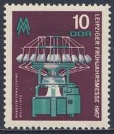 """DDR Germany 1967 Mi 1254 ** """"Multilock"""" Loom / Rundstrickmaschine / Breimachine - Leipziger Frühjahrsmesse - Textiel"""