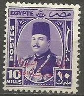 Egypt  - 1952 King Farouk (Egypt & Sudan Overprint) 10m Fresh  MH *   Mi 361   Sc 304 - Egypt