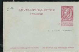 Document Neuf N° 2a - Entiers Postaux