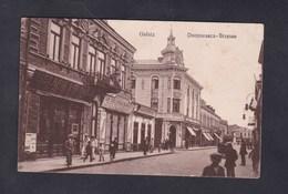 Vente Immediate Roumanie Galatz Domneasca  Strasse ( Animée ) - Romania