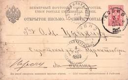 GS Rußland 1889 AKS - 1857-1916 Imperium
