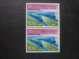 CEYLAN Dominion, Année 1964, YT N° 349 Et 350 Neufs Se Tenant, Très Légère Trace Charnière (cote 8 EUR) - Sri Lanka (Ceylon) (1948-...)