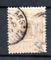 Pays Bas / N 17 / 2 Cent Jaune  /   Oblitéré / Côte 18 € - 1852-1890 (Guillaume III)