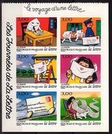 ADH 18 - Journées De La Lettre N° 9/14 En Bloc De 6 Neufs - Frankreich