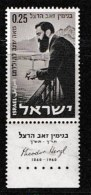 ISRAEL, 1960, Mint Never Hinged Stamp(s), T. Herzl, SG 194,  Scan 17059, With Tab(s) - Israel