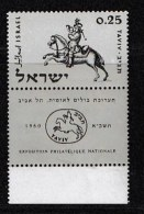ISRAEL, 1960, Mint Never Hinged Stamp(s), Taviv Stamp Exhibitions, SG 195,  Scan 17060, With Tab(s) - Israel