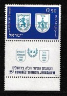 ISRAEL, 1960, Mint Never Hinged Stamp(s), Zionist Congress, SG 197,  Scan 17061, With Tab(s) - Israel