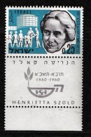 ISRAEL, 1960, Mint Never Hinged Stamp(s), H. Szold, SG 197,  Scan 17062, With Tab(s) - Israel