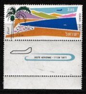 ISRAEL, 1960, Mint Never Hinged Stamp(s), Bay Of Elat, SG 223,  Scan 17064, With Tab(s) - Israel