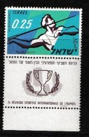 ISRAEL, 1961, Mint Never Hinged Stamp(s), Hapoel Games, 214,   Scan 17067, With Tab(s) - Israel
