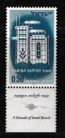 ISRAEL, 1961, Mint Never Hinged Stamp(s), Israel, Association, 215,  Scan 17070, With Tab(s) - Israel