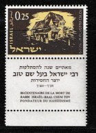 ISRAEL, 1961, Mint Never Hinged Stamp(s), Medzibosh, 219,  Scan 17072, With Tab(s) - Israel