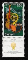 ISRAEL, 1961, Mint Never Hinged Stamp(s), Philharmonic Orchestra, 222,  Scan 17073, With Tab(s) - Israel