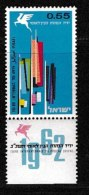 ISRAEL, 1962, Mint Never Hinged Stamp(s), Tel Aviv Fair, 233,  Scan 17081, With Tab(s) - Israel
