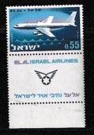 ISRAEL, 1962, Mint Never Hinged Stamp(s), El-Al, 237,  Scan 17083, With Tab(s) - Israel