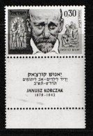 ISRAEL, 1962, Mint Never Hinged Stamp(s), Korczak, 243,  Scan 17085, With Tab(s) - Israel