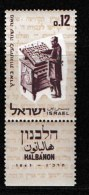 ISRAEL, 1963, Mint Never Hinged Stamp(s), Halbanon, 260,  Scan 17089, With Tab(s) - Israel