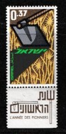 ISRAEL, 1963, Mint Never Hinged Stamp(s), Pioneers, 264,  Scan 17091, With Tab(s) - Israel