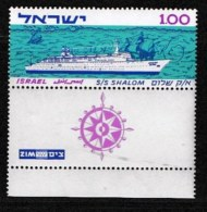 ISRAEL, 1963, Mint Never Hinged Stamp(s), S.S. Shalom, 269,  Scan 17093, With Tab(s) - Israel