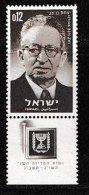 ISRAEL, 1964, Mint Never Hinged Stamp(s), Ben Zvi, 274,  Scan 17094, With Tab(s) - Israel