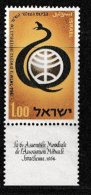 ISRAEL, 1964, Mint Never Hinged Stamp(s), Haifa Medical Congress, 285,  Scan 17097, With Tab(s) - Israel