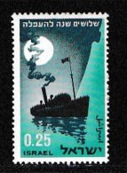 ISRAEL, 1964, Mint Never Hinged Stamp(s), Immigration, 286,  Scan 17099, With Tab(s) - Israel