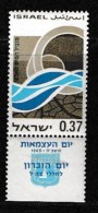 ISRAEL, 1965, Mint Never Hinged Stamp(s), Independence, 312,  Scan 17102, With Tab(s) - Israel