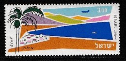 ISRAEL, 1960, Mint Never Hinged Stamp(s), Bay Of Elat, 223,  Scan 17065, Without Tab(s) - Israel