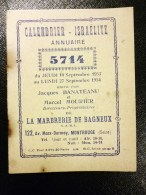 CALENDRIER ISRAELITE 5714 MARBRERIE DE BAGNEUX 1953 BANATEANU MOURIER MONTROUGE JUDAICA JUDAISME - Calendriers